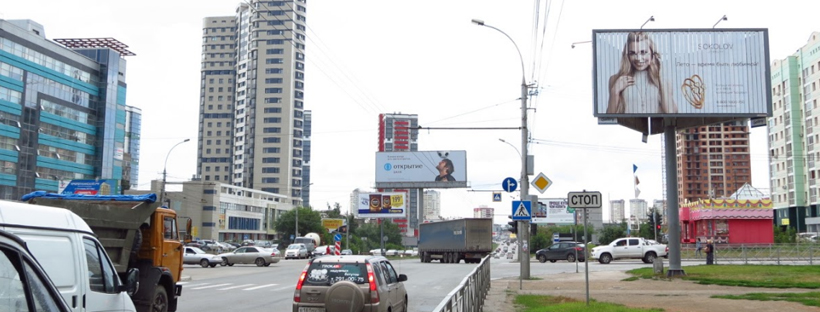 Рекламные щиты 3х6 в городе Домна