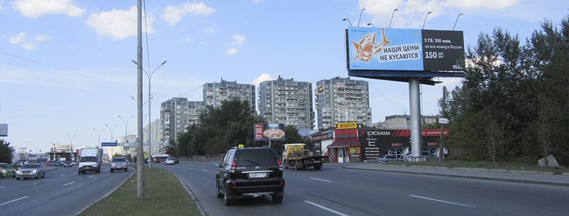 Суперсайты и суперборды в городе Берёзовый
