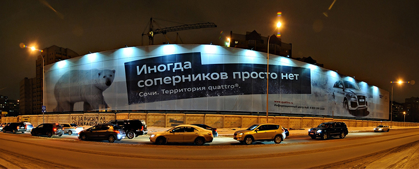 Брандмауэры и реклама на фасаде (панно) в Белозерске
