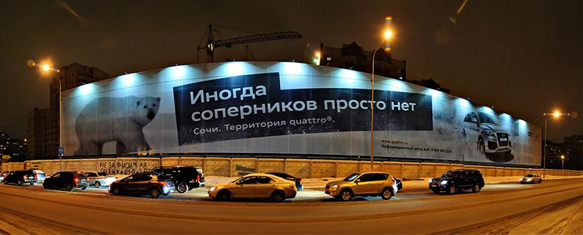 Брандмауэры и реклама на фасаде (панно) в Хохряках