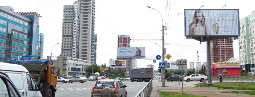 Рекламные щиты 3х6 в городе Чернушка